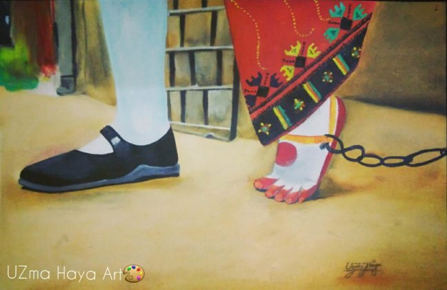 Art by: Uzma Haya Baloch